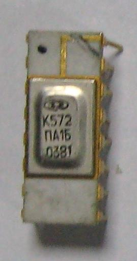К572ПА1Б.