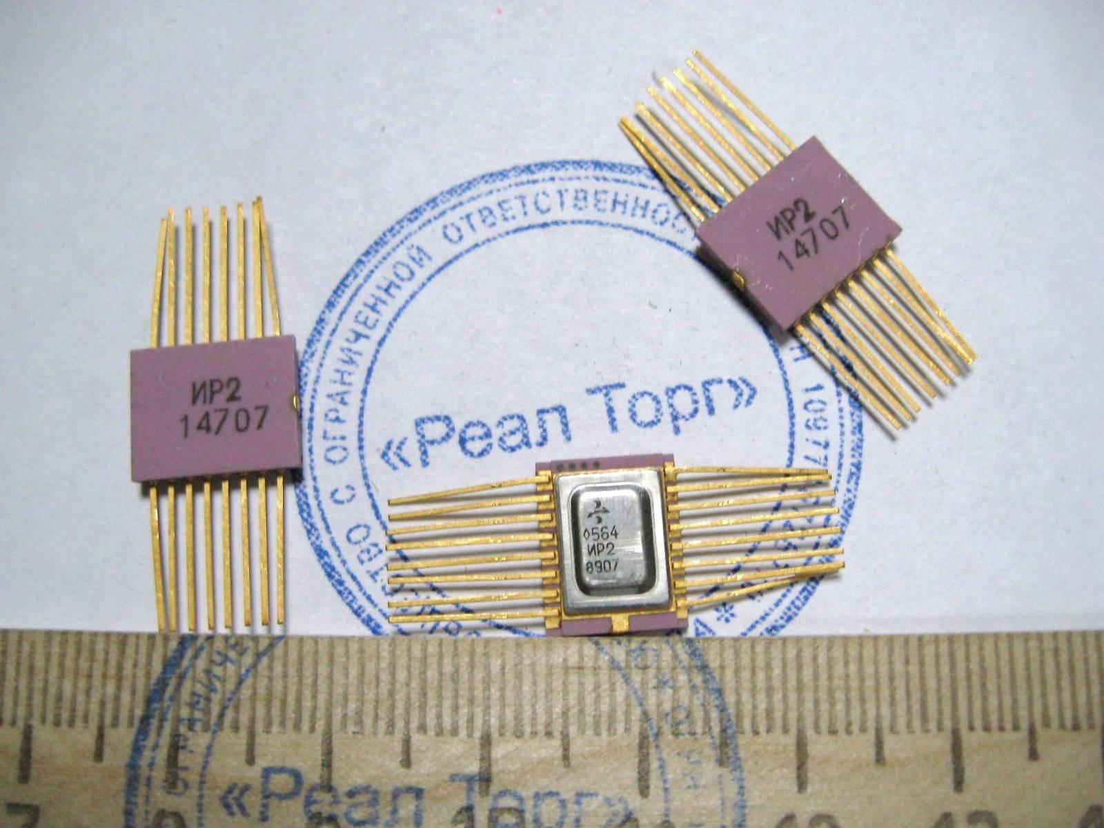 Адреса телефонов скупки технического серебра